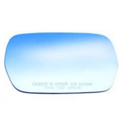 Szkło lusterka Sport mirror, typu Convex - pomniejszające 69-73